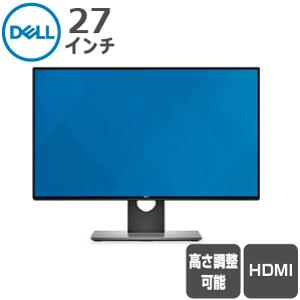 Dell デジタルハイエンドシリーズ U2718Q 27インチワイド 4Kモニター -新品-