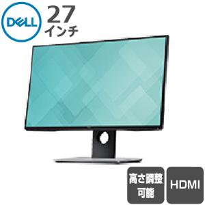 Dell デジタルハイエンドシリーズ U2717D 27インチワイドフレームレスモニター -新品-