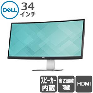 Dell デジタルハイエンドシリーズ U3415W 34インチ曲面ウルトラワイドモニター -新品-