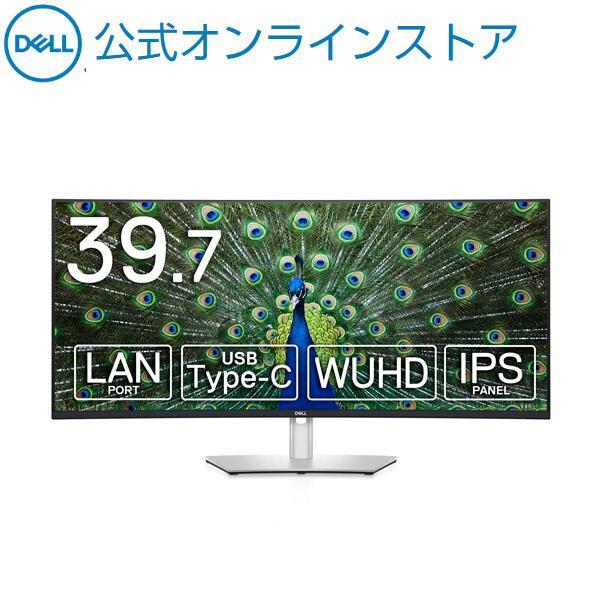 U4021QW 40インチワイド曲面USB-C HUB モニター
