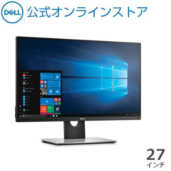 Dell デジタルハイエンドシリーズ UP2716D 27インチワイドモニター -新品-