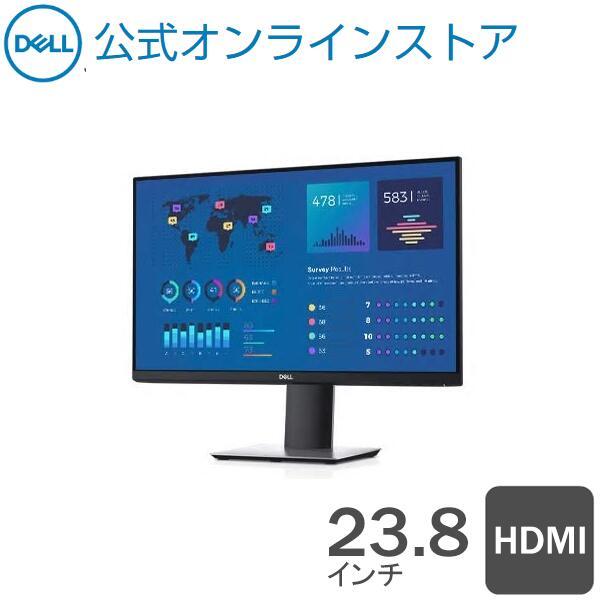 P2421DC 23.8インチワイドモニター