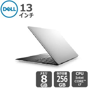 Dell XPS 13 ノートパソコン プラチナ -新品-
