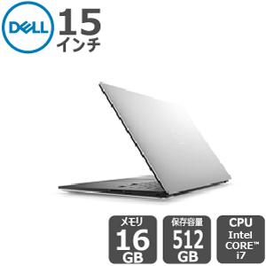 Dell XPS 15 ノートパソコン プラチナ・4Kタッチパネル -新品-