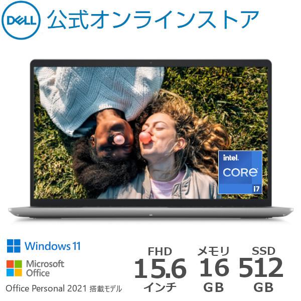 New Inspiron 15 3000(3511)Intel 第11世代 Core i7