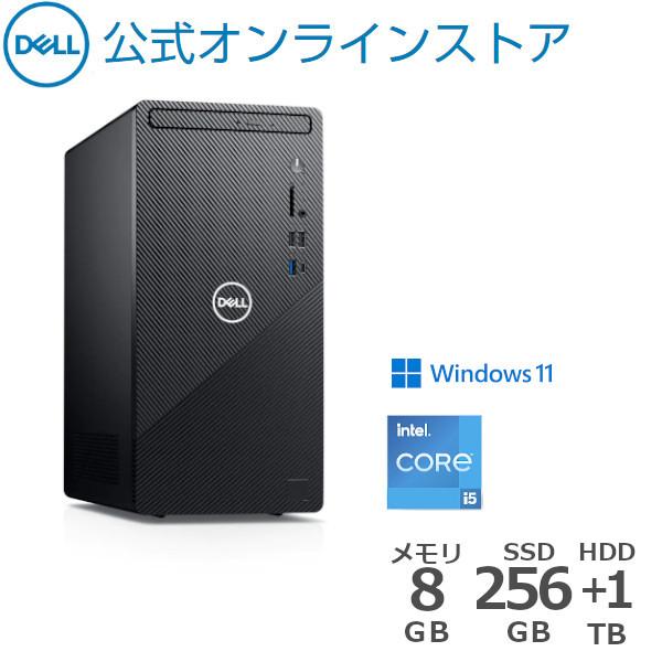 New Inspiron(3891)Intel 第11世代 Core i5