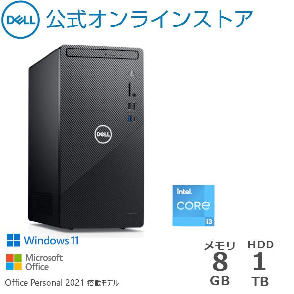 New Inspiron(3891)Intel 第10世代 Core i3