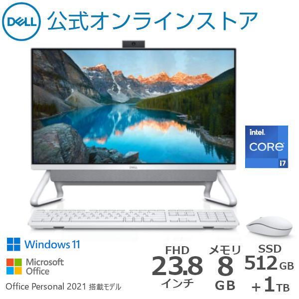 Inspiron 24(5400)Intel 第11世代 Core i7