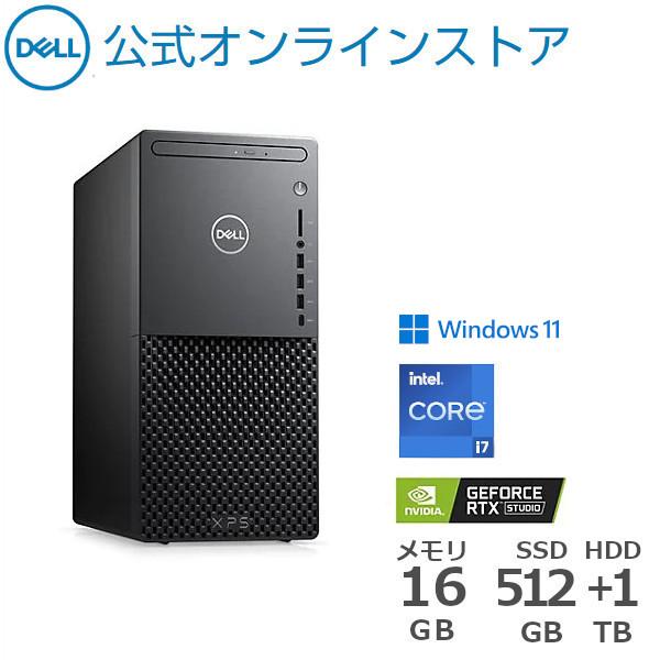 XPS(8940)GTX1650 SUPER搭載 Intel 第11世代 Core i7