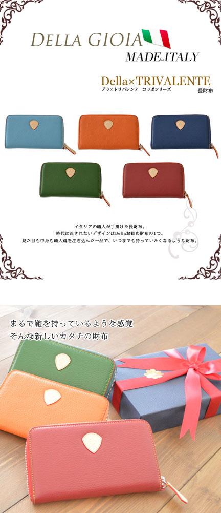 Wallet round wallets purse Della long wallet purse leather coin purse WALLET MEN's Super sale