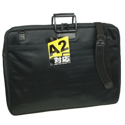 ビジネスバッグ ショルダー付きでB3ファイル対応 メンズ バッグ【送料無料】FILE 102644