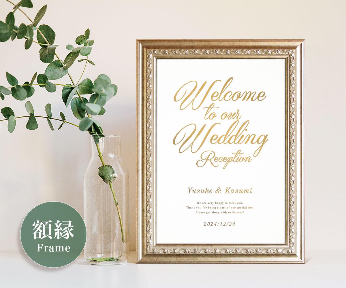 アンティークゴールドのスタンド付きフレーム 【A4サイズ】【結婚式】【ウェルカムボード】【おしゃれ】【フォトフレーム】【ウェディング】