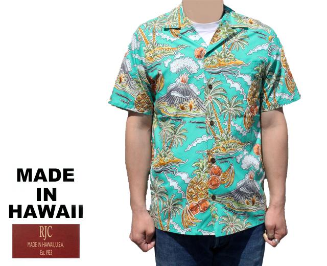 RJC ロバート・J・クランシー アロハシャツ フルーツ&パームツリー&ボルケーノ ハワイ製 アクア