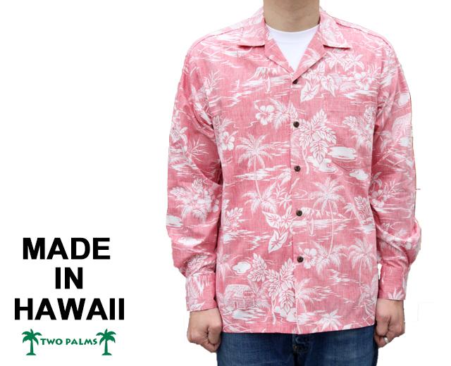 TWO PALMS トゥーパームス 長袖 アロハシャツ ハワイ製 裏生地 コットン 赤 レッド 「Love Shack L/S」