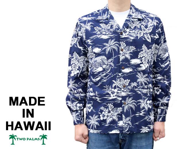 アロハシャツ 長袖 トゥーパームス ツーパームス TWO PALMS ハワイ製 コットン Love Shack L/S ネイビー メンズ ハワイ ブランド アメカジ