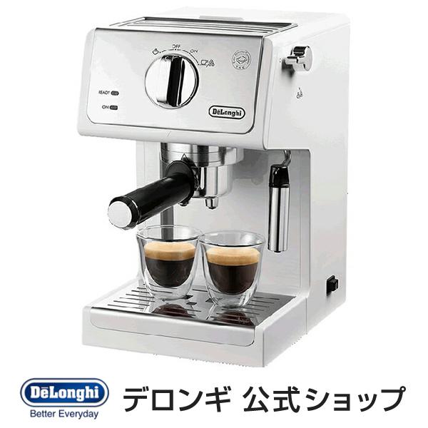 デロンギ エスプレッソ・カプチーノメーカー [ECP3220J-W] | delonghi 公式 コーヒーメーカー おしゃれ 業務用 カフェラテ メーカー コーヒー エスプレッソマシーン コーヒーマシン エスプレッソ エスプレッソマシン カプチーノ コーヒーマシーン コーヒーメイカー 父の日