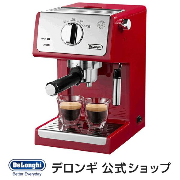 デロンギ エスプレッソ・カプチーノメーカー [ECP3220J-R] |delonghi 公式 コーヒーメーカー エスプレッソメーカー コーヒー メーカー マシン エスプレッソ カプチーノ カフェラテ エスプレッソマシン コーヒーマシン コーヒーマシーン おしゃれ 業務用 エスプレッソマシーン