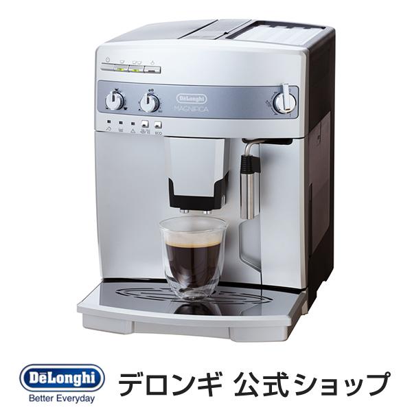 デロンギ マグニフィカ 全自動コーヒーマシン [ESAM03110S]   delonghi 公式 コーヒー メーカー マシン カフェ 全自動 コーヒーメーカー コーヒーマシン ミル付き エスプレッソ エスプレッソマシン エスプレッソメーカー エスプレッソマシーン おしゃれ 新生活 引越し祝い