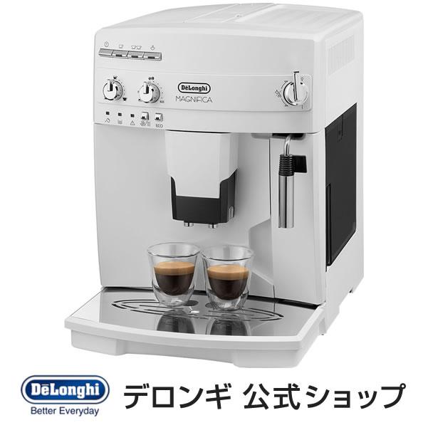 デロンギ マグニフィカ 全自動コーヒーメーカー [ESAM03110W]   delonghi 公式 コーヒーメーカー おしゃれ エスプレッソマシン メーカー エスプレッソマシーン コーヒー 全自動 ミル付き コーヒーマシン エスプレッソ 全自動コーヒー プレゼント