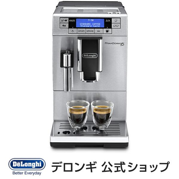 デロンギ プリマドンナXS コンパクト全自動コーヒーマシン [ETAM36365MB] | delonghi 公式 家庭用 全自動コーヒーメーカー コーヒー メーカー オススメ 全自動 コーヒーメーカー コーヒーマシン ミル付き マシン カプチーノ コーヒー用品 コーヒーマシーン おしゃれ 業務用