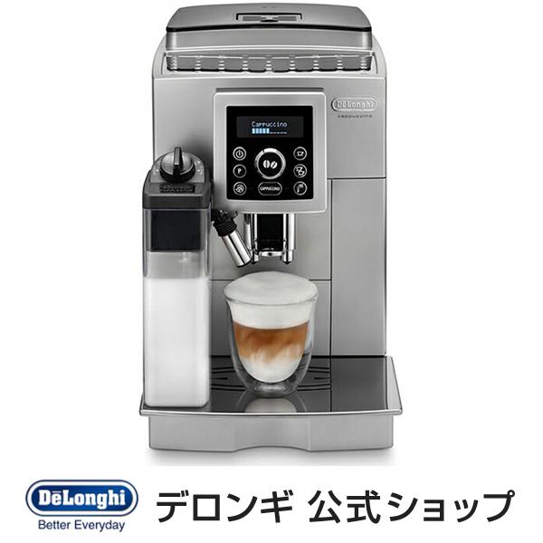 デロンギ マグニフィカS カプチーノ コンパクト全自動コーヒーマシン [ECAM23460SN]| delonghi 公式 全自動 コーヒーメーカー コーヒー メーカー マシン カフェ コーヒーマシン カプチーノ 全自動コーヒーメーカー おしゃれ カフェラテ エスプレッソマシン 新生活 引越し祝い