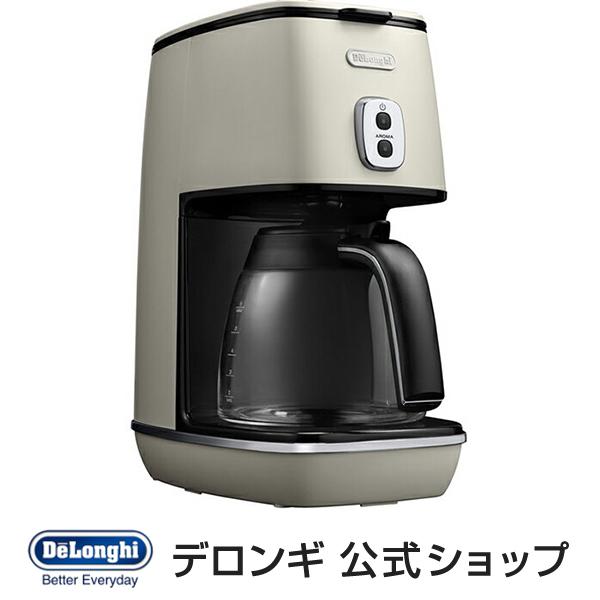 デロンギ ディスティンタコレクション ドリップコーヒーメーカー[ICMI011J-W]| delonghi 公式 コーヒーメーカー コーヒー メーカー オススメ マシン カフェ ドリップコーヒー ドリップ おしゃれ オフィス コーヒーマシン 保温 自動電源オフ 新生活 新生活応援 引越し祝い