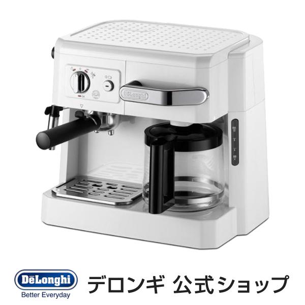 【公式】【送料無料】デロンギ コンビコーヒーメーカー [BCO410J-W] ホワイト | delonghi 公式 コーヒーメーカー コーヒー メーカー オススメ おしゃれ 白 エスプレッソ カプチーノ エスプレッソマシン ドリップ 器具 コーヒー用品 業務用 エスプレッソマシーン カフェラテ