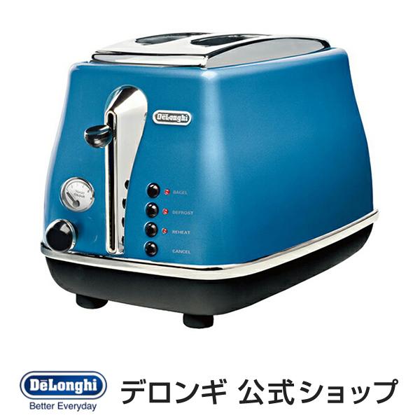 デロンギ アイコナ ポップアップトースター [CTO2003J-B] ブルー