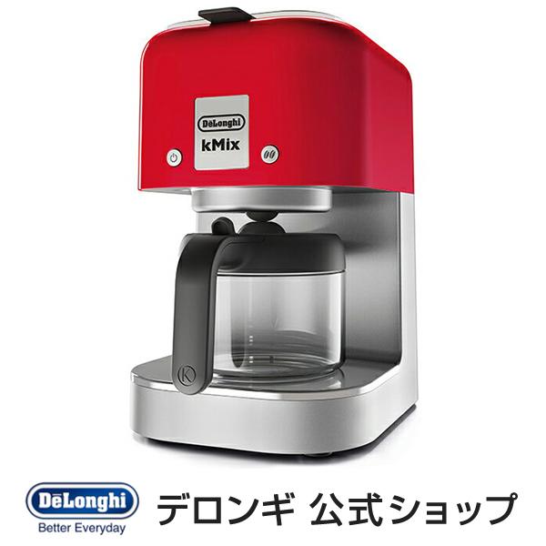 デロンギ ケーミックス ドリップコーヒーメーカー [COX750J-RD] スパイシーレッド | delonghi 公式 コーヒーメーカー コーヒー メーカー オススメ マシン カフェ ドリップコーヒー ドリップ おしゃれ コーヒーマシン 保温 自動電源オフ 新生活 新生活応援 引越し祝い