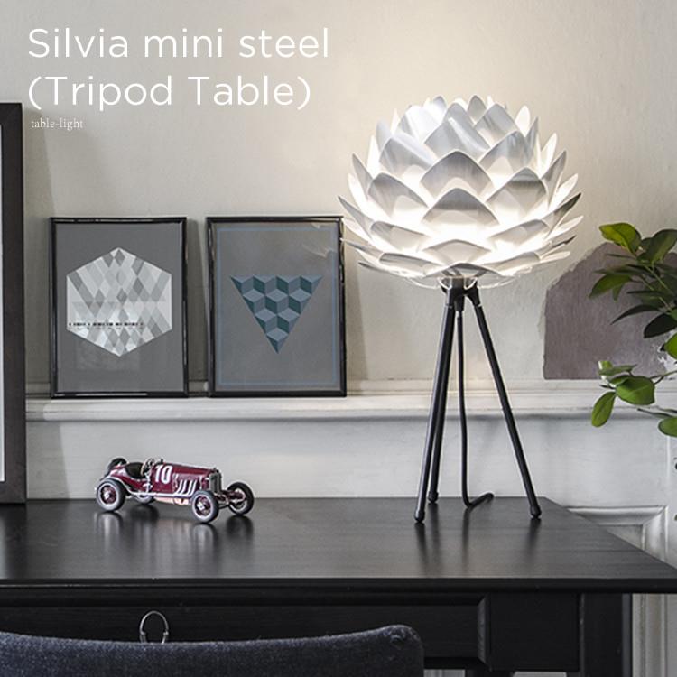 テーブルランプ デザイナーズ照明 北欧 テーブルライト スタンドライト フロアスタンド フロアライト ミニ コンパクト シルバー VITA Silvia mini steel (Tripod Table) テーブルライト 三脚 スタンドライト【メーカー保証1年】電球別売り