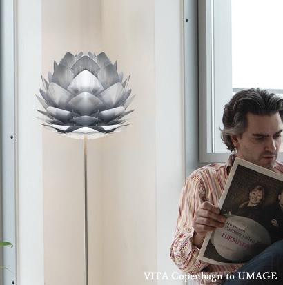 フロアライト フロアースタンド 【電球別売り】LED対応 北欧照明 Silvia mini Steel シルビアミニスチール フロアライト vita【メーカー保証1年】デザイナーズ照明 白熱電球使用不可【一部地域送料別】