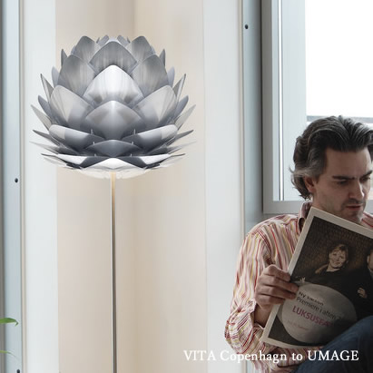 シルビアスチール シルビア/VITA【メーカー保証1年】【沖縄・離島地域送料見積もり】 北欧照明 Silvia 【電球別売り】LED対応 フロアスタンド Steel フロアライト