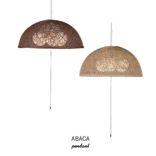 アジアン照明 3灯 自然素材 【電球別売】 LED アバカペンダントライト アバカシェードペンダント