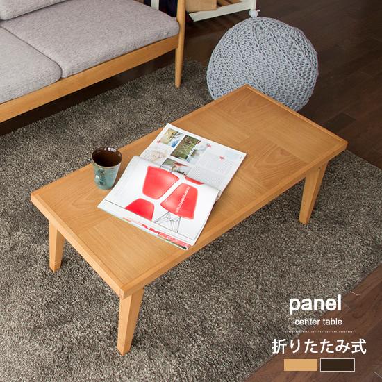 ローテーブル リビングテーブル 折り畳み 折りたたみ 幅93×奥行42cm 100 90 木製 模様 デザイン おしゃれ コンパクト【一部地域/送料別】