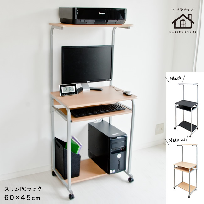Computer Desk 60 Cm Width Rack Pc Printer Storage High Type Slide Compact Laptop With Castors Slim Wooden