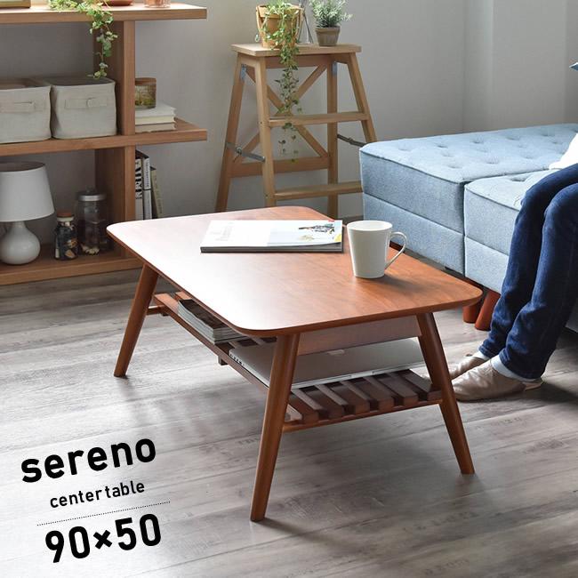 ローテーブル 棚付き 折りたたみ 幅90 奥行50 シンプル 木製 ウォールナット ブラウン センターテーブル テーブル 座卓 カフェテーブル リビングテーブル 折り畳み 折れ脚