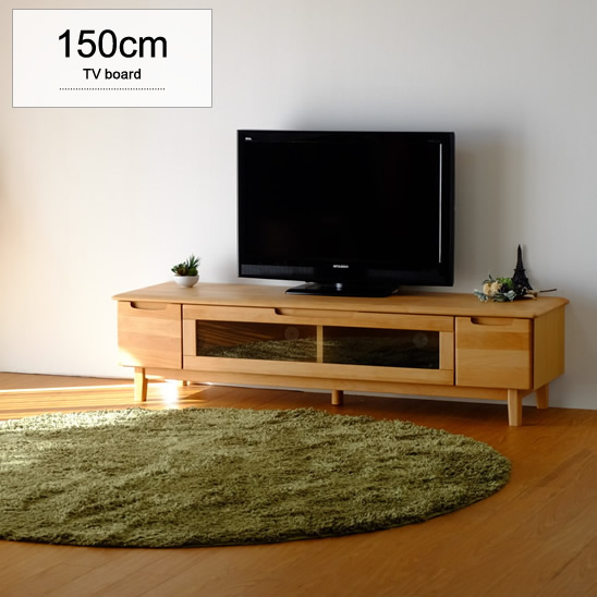 Tv Stand Simple Designs : Deluce: reviews rates tv stand tv stand tv board 150 cm wooden