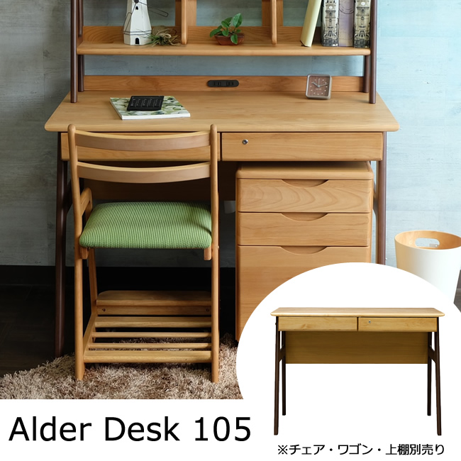Desk Learning Children Kids Wood Natural Fashionable With Key S Width 105 Cm Study Computer Writing