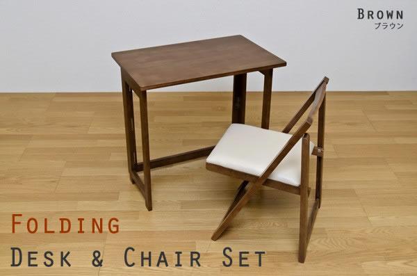 deluce Rakuten Global Market Desk Chair set natural wood folding