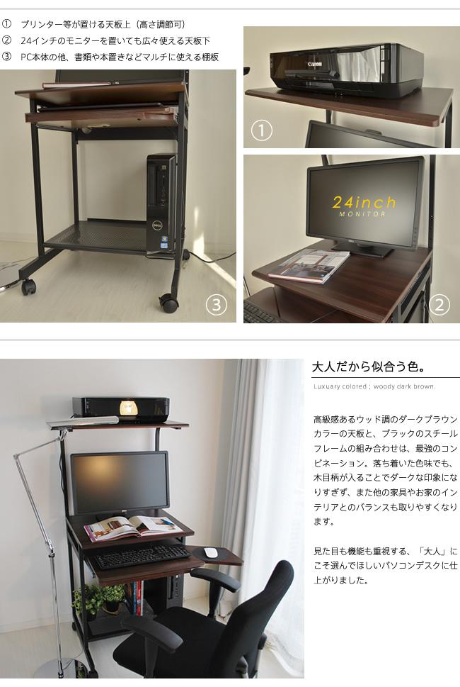 Computer Desk 60 Cm Width Rack Pc Printer Storage High Type Slide