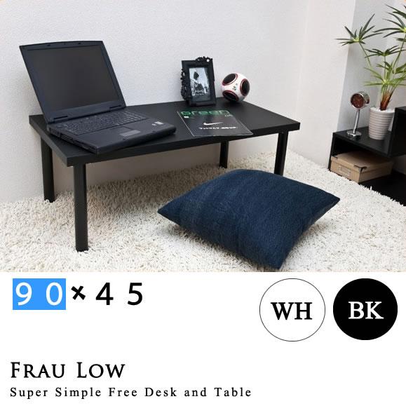 로우 데스크 노트북 로우 데스크 노트북 데스크 로우 데스크 로우 테이블 책상 책상 PC 데스크 로우 테이블 천 테이블 심플 책상 너비 90cm 자유 로우 테이블 화이트 화이트 블랙 검정 フラウ low-9045
