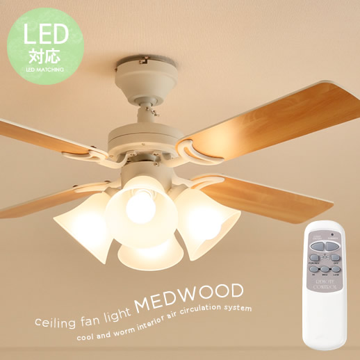 Stylish Reversible Blades White Wood Mat Ceiling Fan Sealing Light Remote Control With Led For 4 Lights
