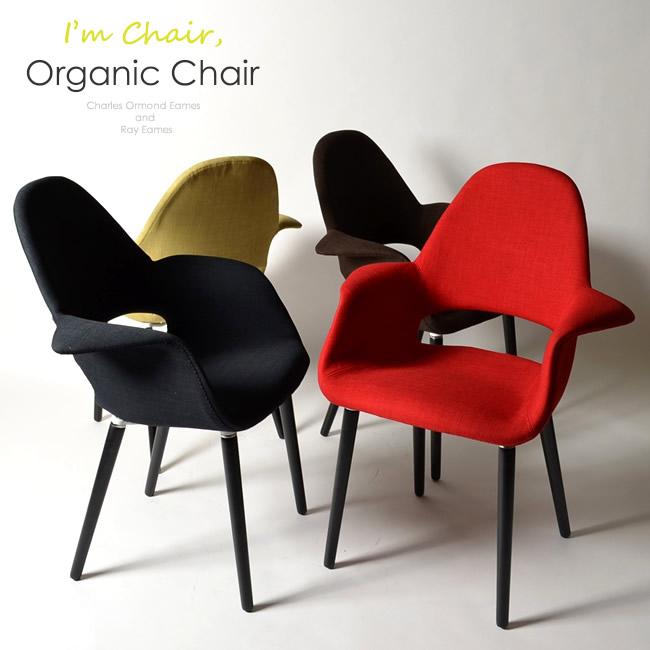deluce Rakuten Global Market Organic Chair Organic Chair