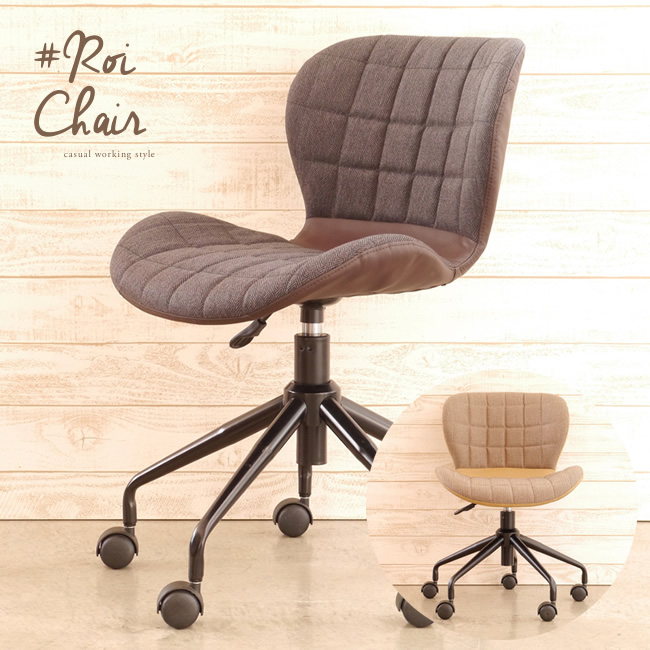 best authentic 7e5b3 d69b1 Desk Chair Office Chair Paso Concha compact Tweed leather stylish brown  brown beige retro vintage cute caster
