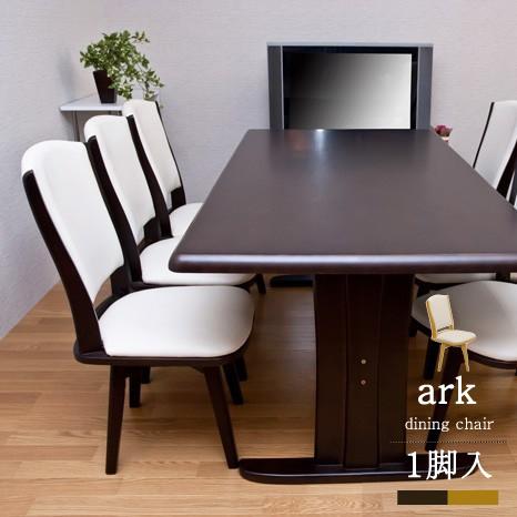 ダイニングチェア(1脚入り) 回転式 合成皮革(PVC) 360度回転 天然木(ラバーウッド) 食卓椅子 いす ダイニング 椅子 チェアー 座面の高さ43cm 【沖縄不可】