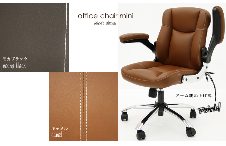 Desk Chairs For Women