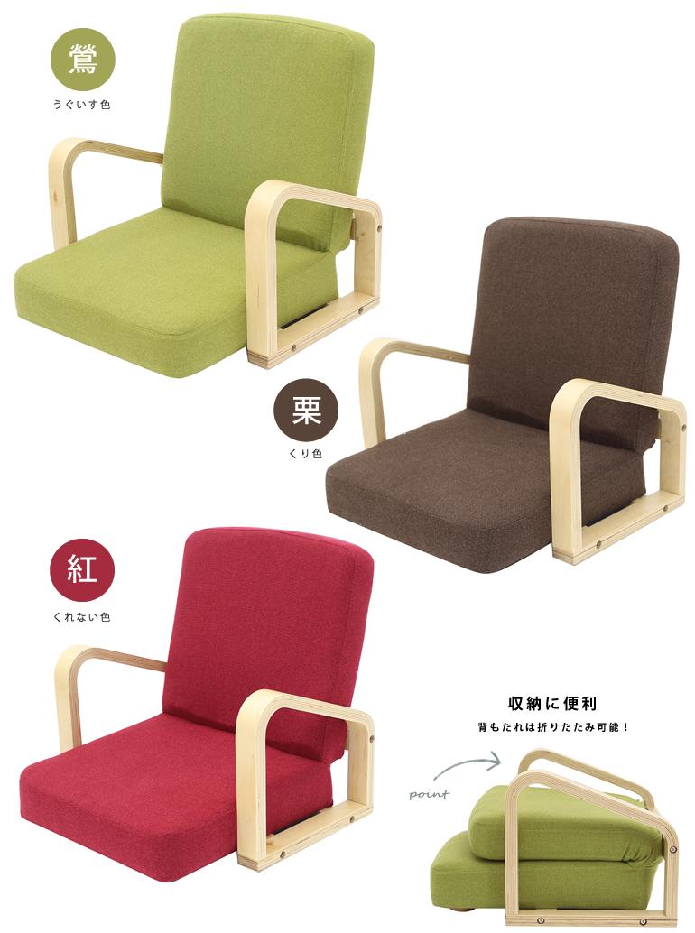 deluce | Rakuten Global Market: Cross-legged sitting Chair with ...