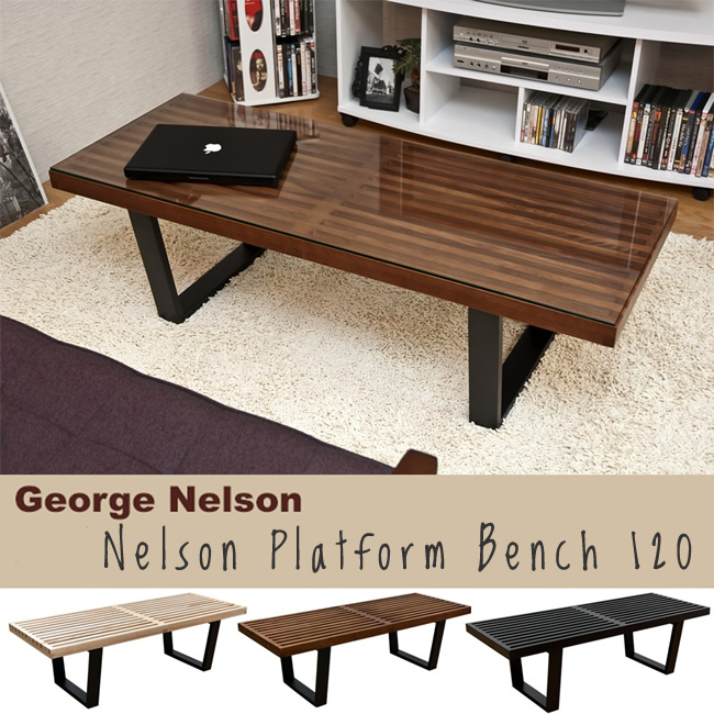 bench nelson platform bench 120 122 george and nelson nelson bench table display natural ash brown