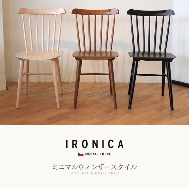 deluce – Thonet Dining Chair