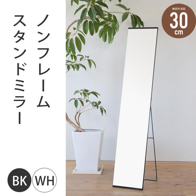 deluce   Rakuten Global Market: Stand mirror frames fold fashion ...